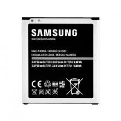 BATTERIE INTERNE SAMSUNG GALAXY MEGA I9205 D'ORIGINE